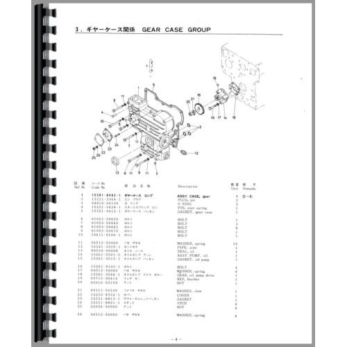 kubota b6100 tractor parts manual rh jensales com Kubota Tractors Kubota Tractor Replacement Parts